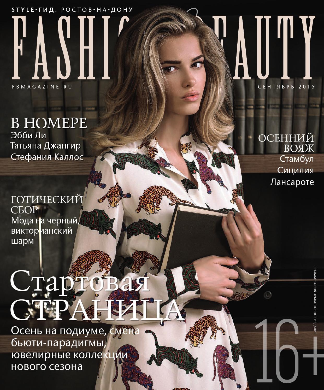 7376f5e698fc68f Fashion & beauty, september, 2015 by Mark Media Group - issuu