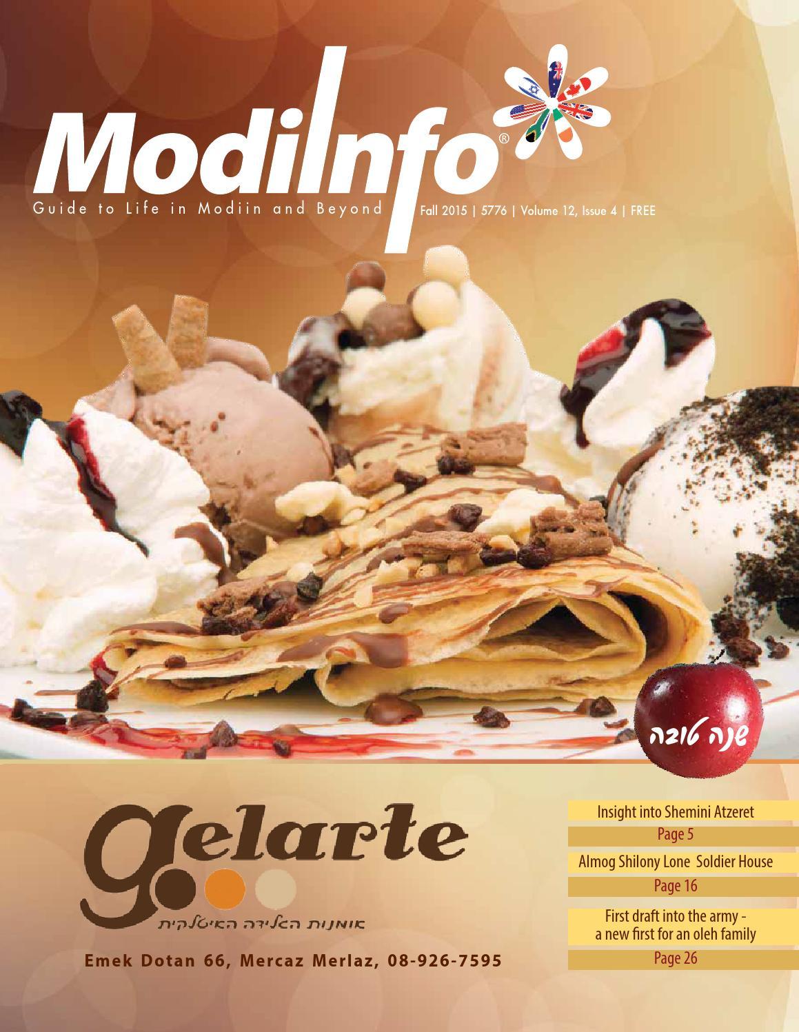 Modiinfo sep2015 for web