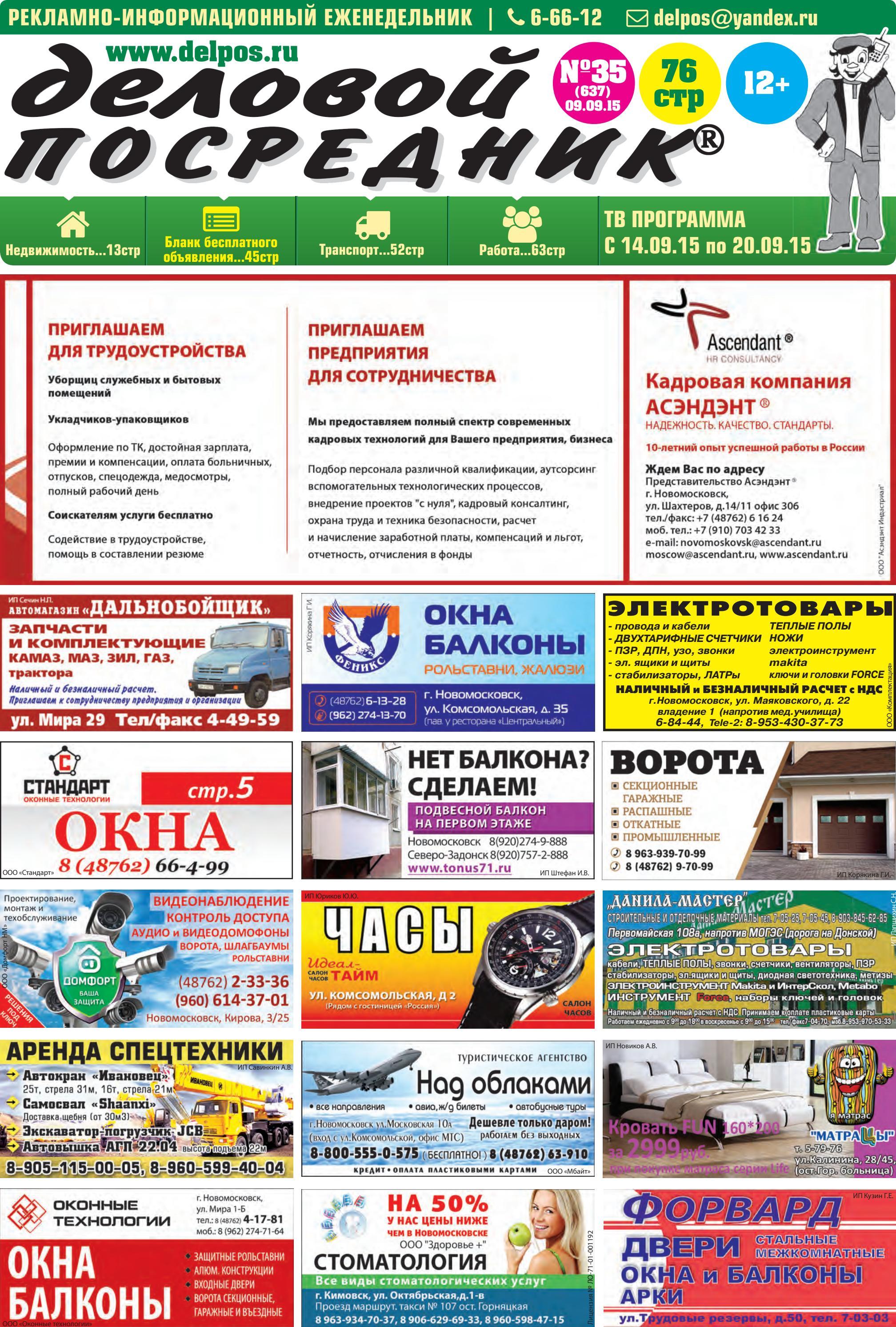 Как быстро получить деньги под птс Новоселки 2-я улица братск займы под залог птс