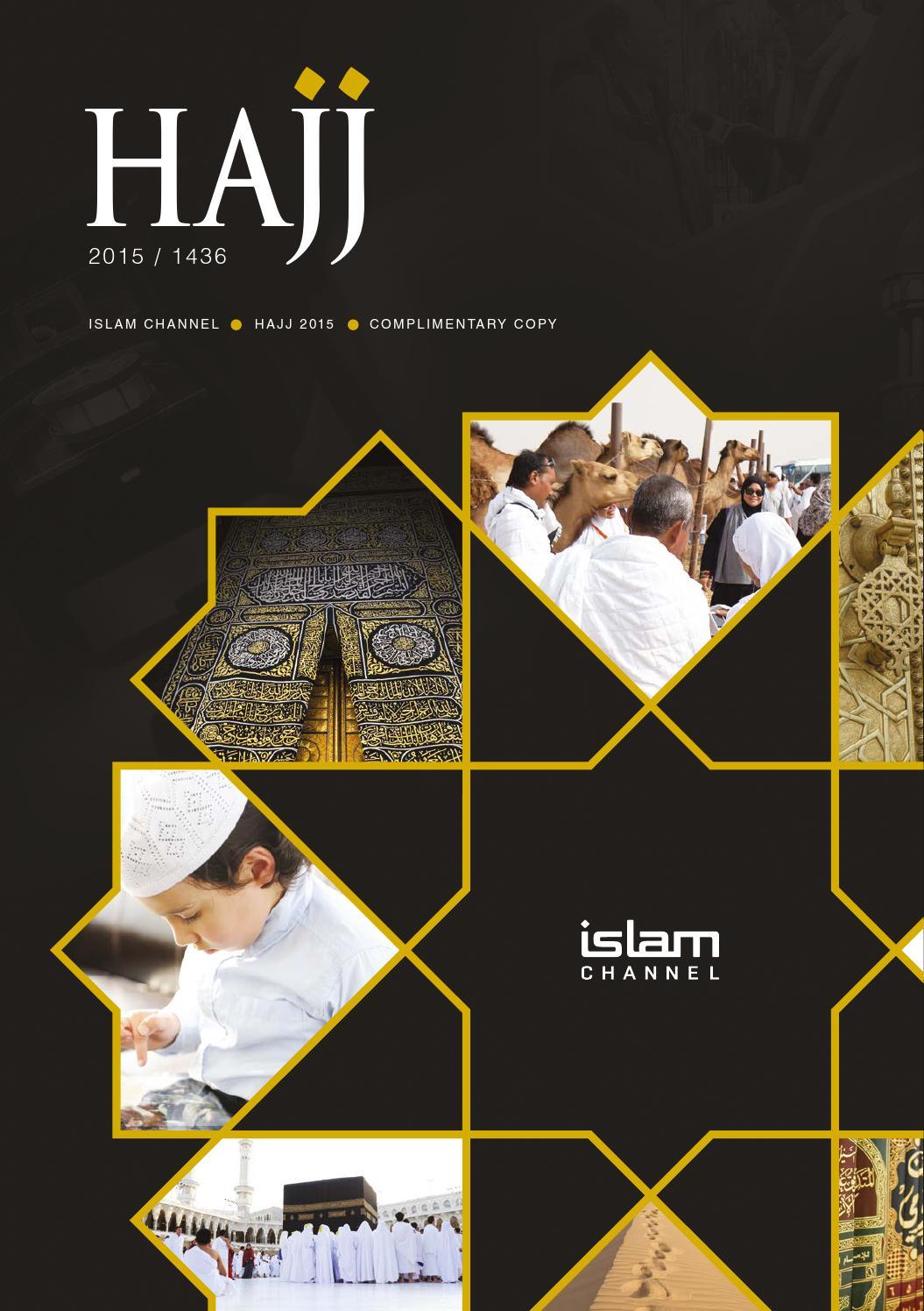 islam channel hajj brochure 2015 by islam channel