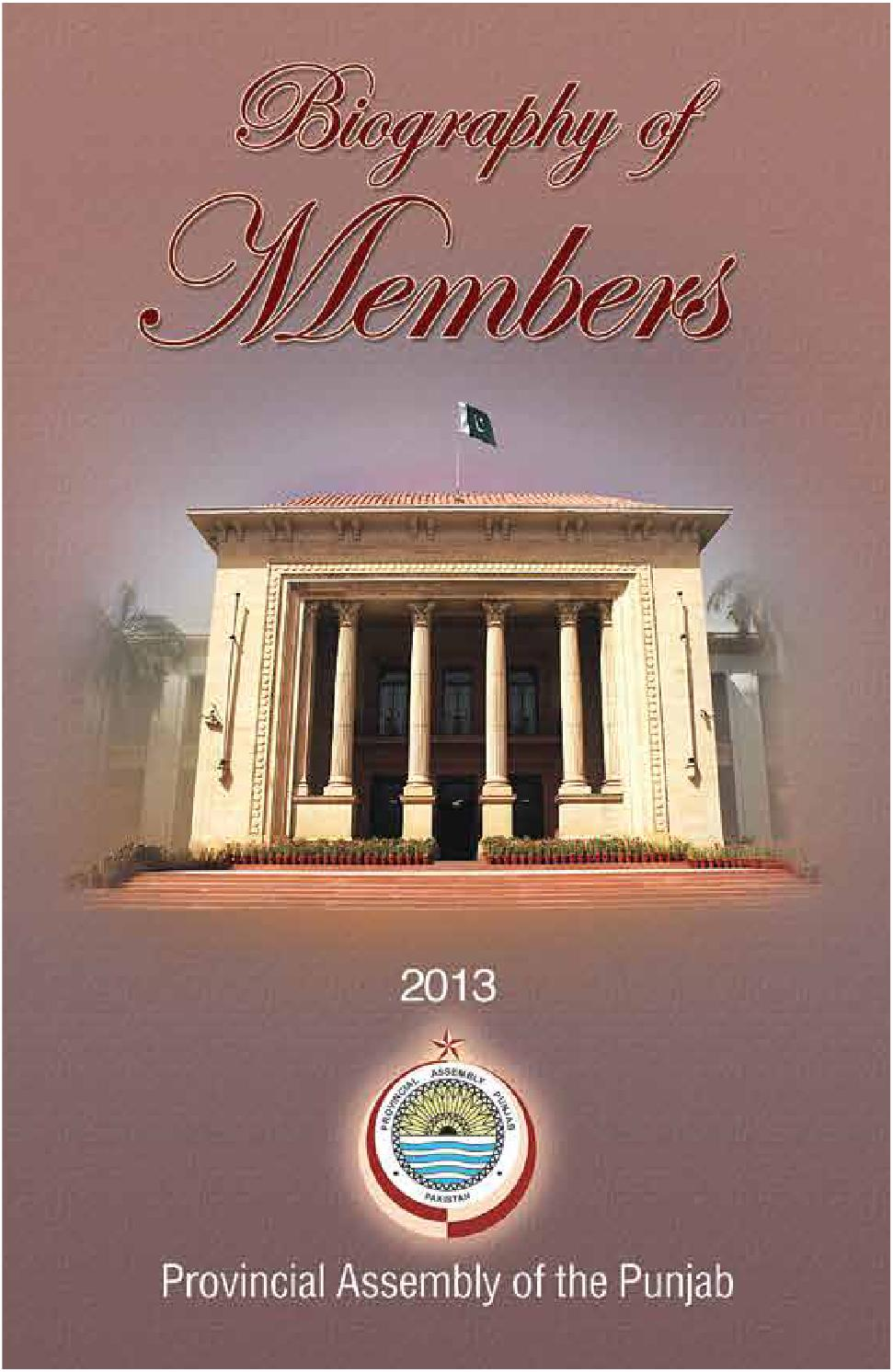 Biography of members 2013 - Punjab Assembly by Yaqub