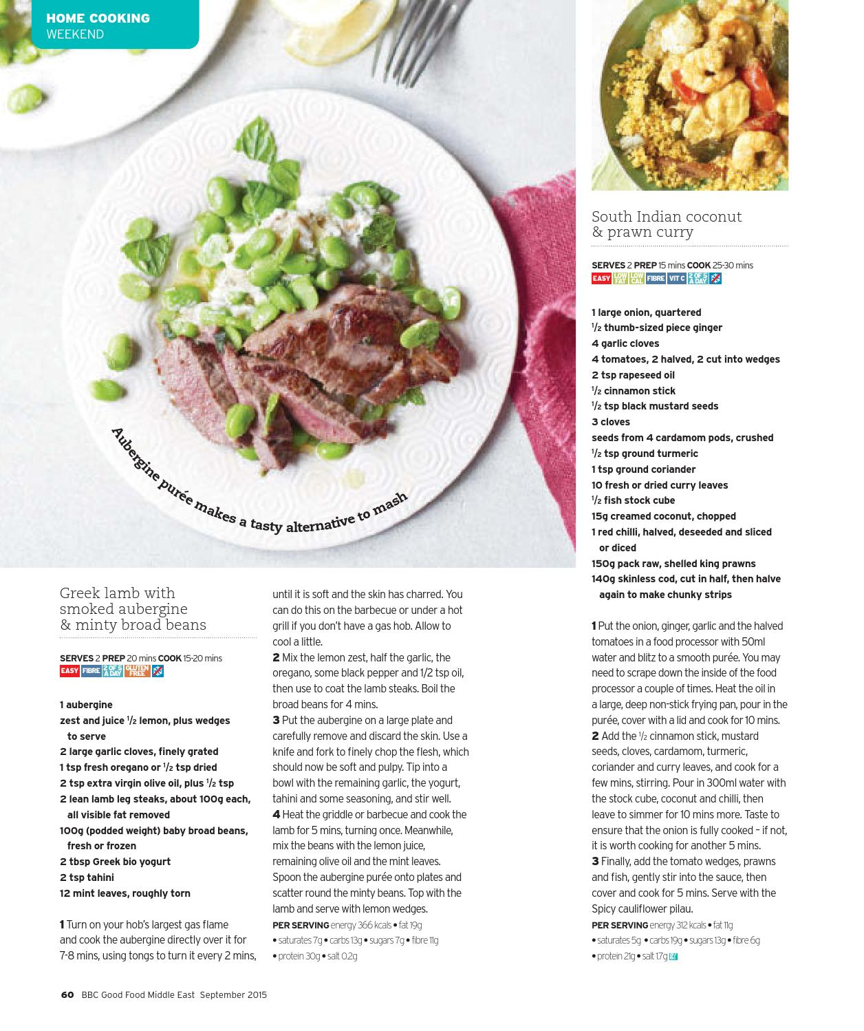 Bbc good food broad bean recipes broad bean courgette salad recipe bbc good food recipe paella easy paella recipe bbc good foodeasiest forumfinder Choice Image