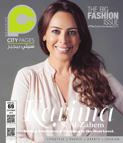7b6143dc8 Citypages September 2015 by CityPages Kuwait - issuu