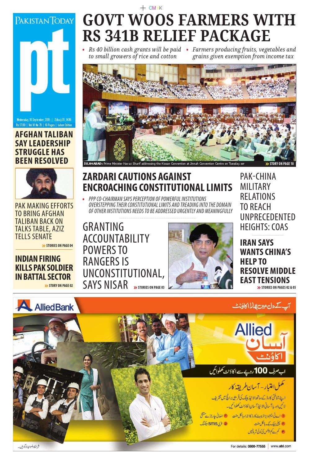 E paper pdf (16 09 2015) (lhr) by Pakistan Today - issuu