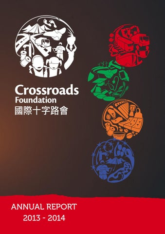 d8718f5f510ff Crossroads Foundation Annual Report 2013 - 2014 by Kate Falconer - issuu