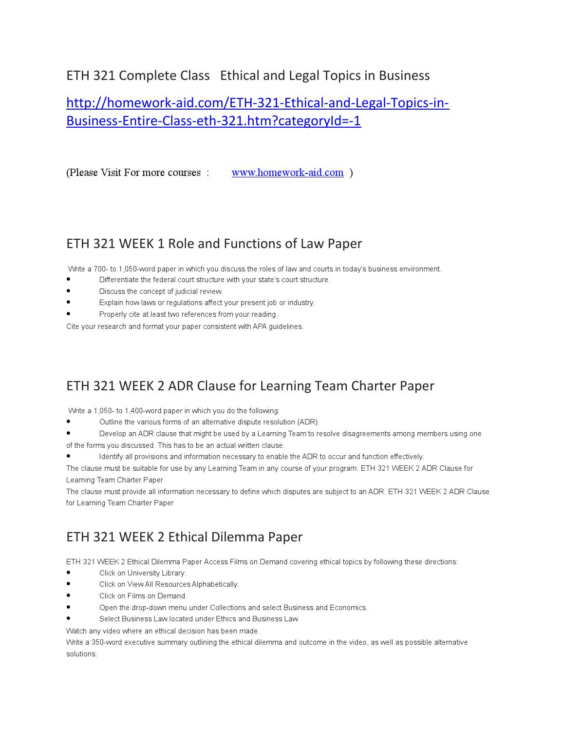 article review comments format samples apa