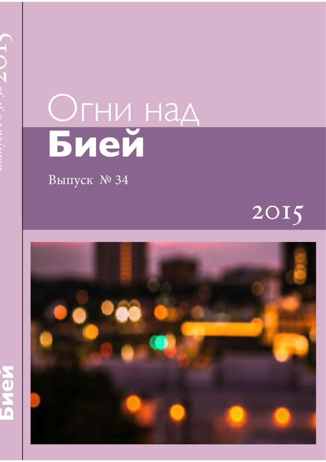онлайн заявка на кредит во все банки краснодара