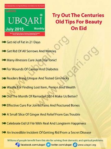 Ubqari Magazine July 2015 English by Ubqari - issuu