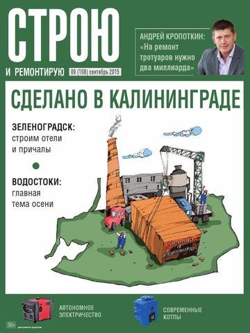 Учеба в словакии для россиян отзывы fubag сколько стоит обучение в украине на психолога