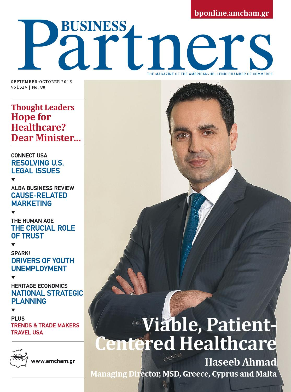 Business Partners | September-October 2015 by Raymond Matera
