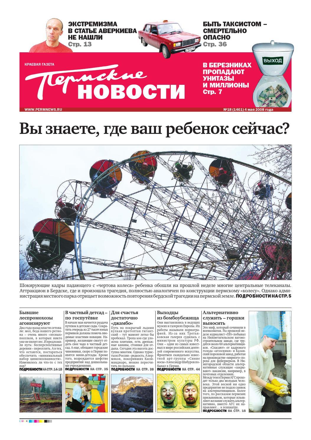 Игровое казино вулкан Березово загрузить Играть в вулкан Советская Гавань загрузить