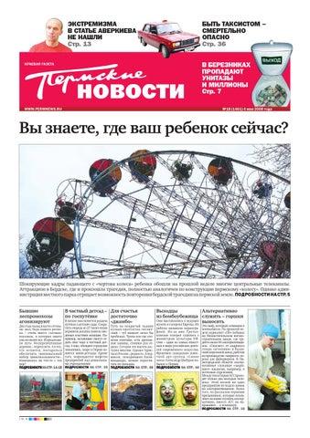 Казино вулкан Билибин скачать Казино vulkan Черногорск download