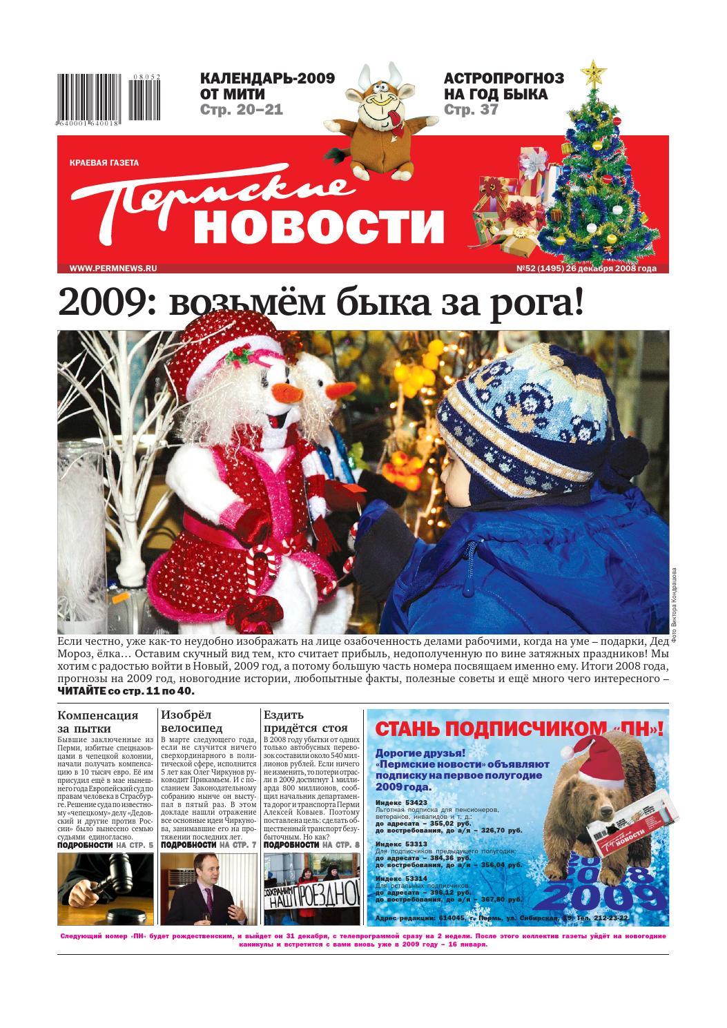 реклама сайта в интернете Сосновая улица (деревня Акиньшино)