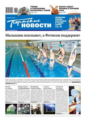 Порно студенки пермь край кудымкар2001 48