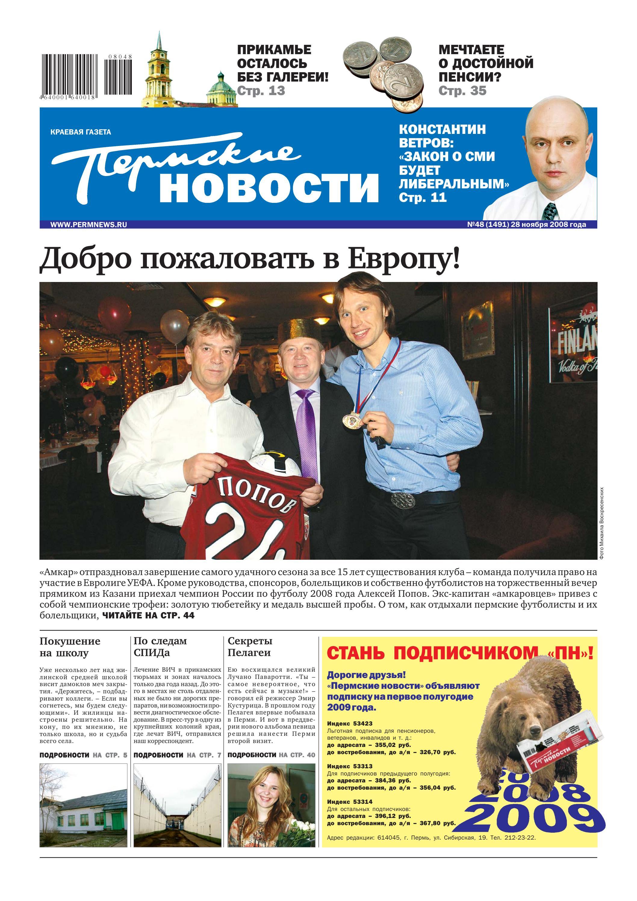 foto Западные СМИ пугают футбольных болельщиков странными законами России перед ЧМ-2018 изображения