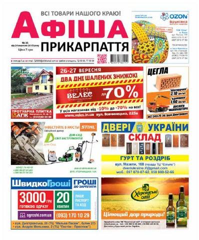 АФІША Прикарпаття №36 by Olya Olya - issuu bb8581c2b2728