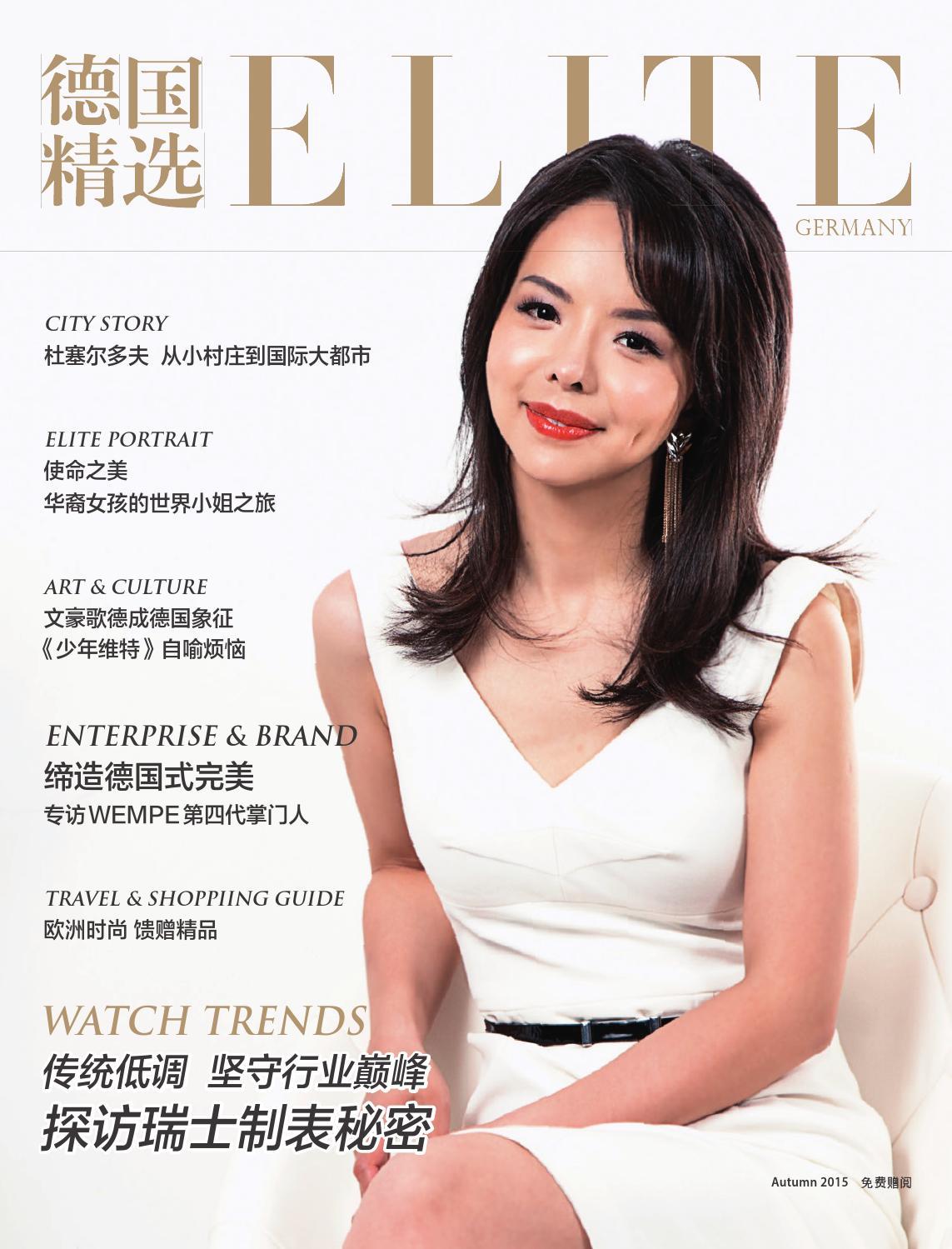 elite germany autumn 2015 by elite magazine issuu