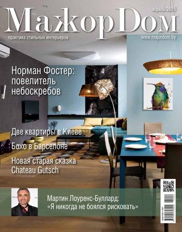 b55595f0692 Апрель 2015 by МажорДом и ДомЪ - issuu