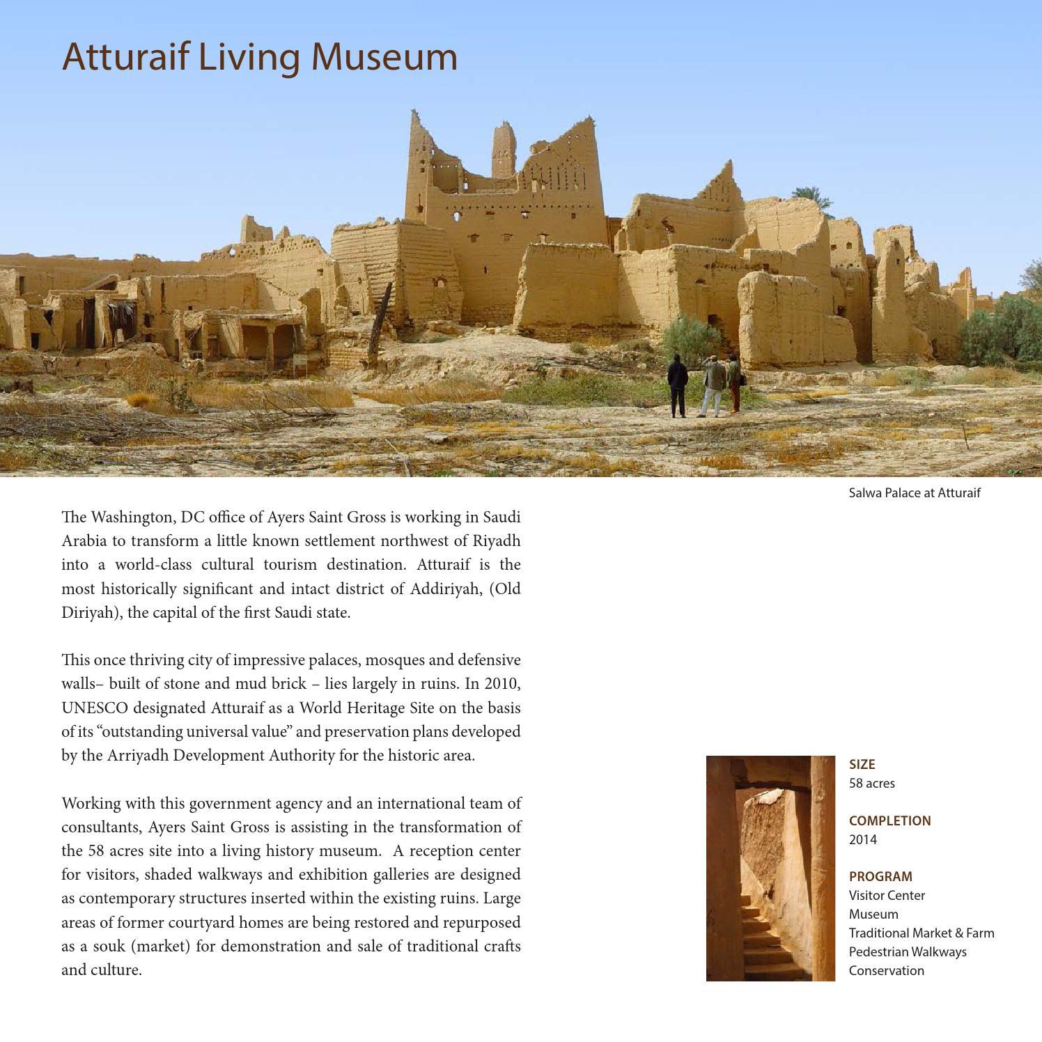 Atturaif Living Museum, Riyadh, Kingdom of Saudi Arabia by Ayers