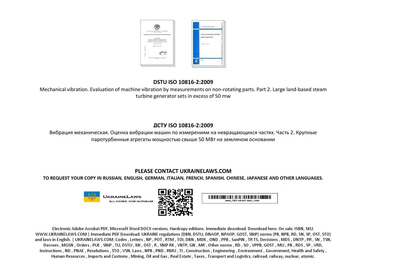 iso 10816 3 2009 pdf