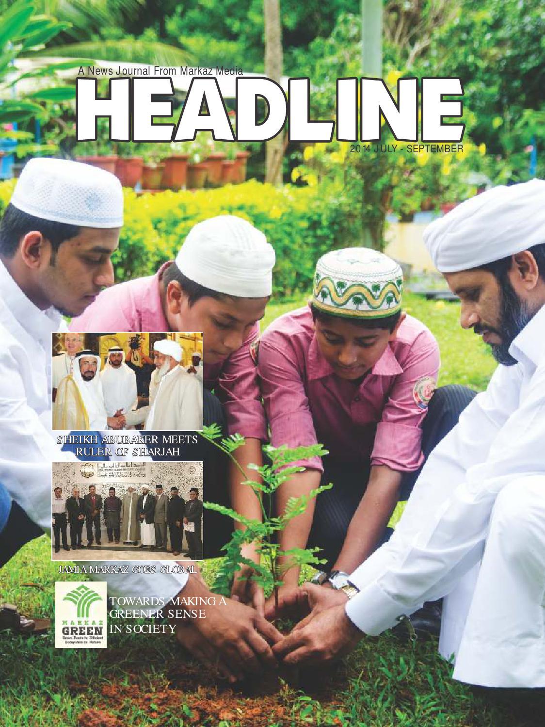 Risalente a Kerala Malappuram