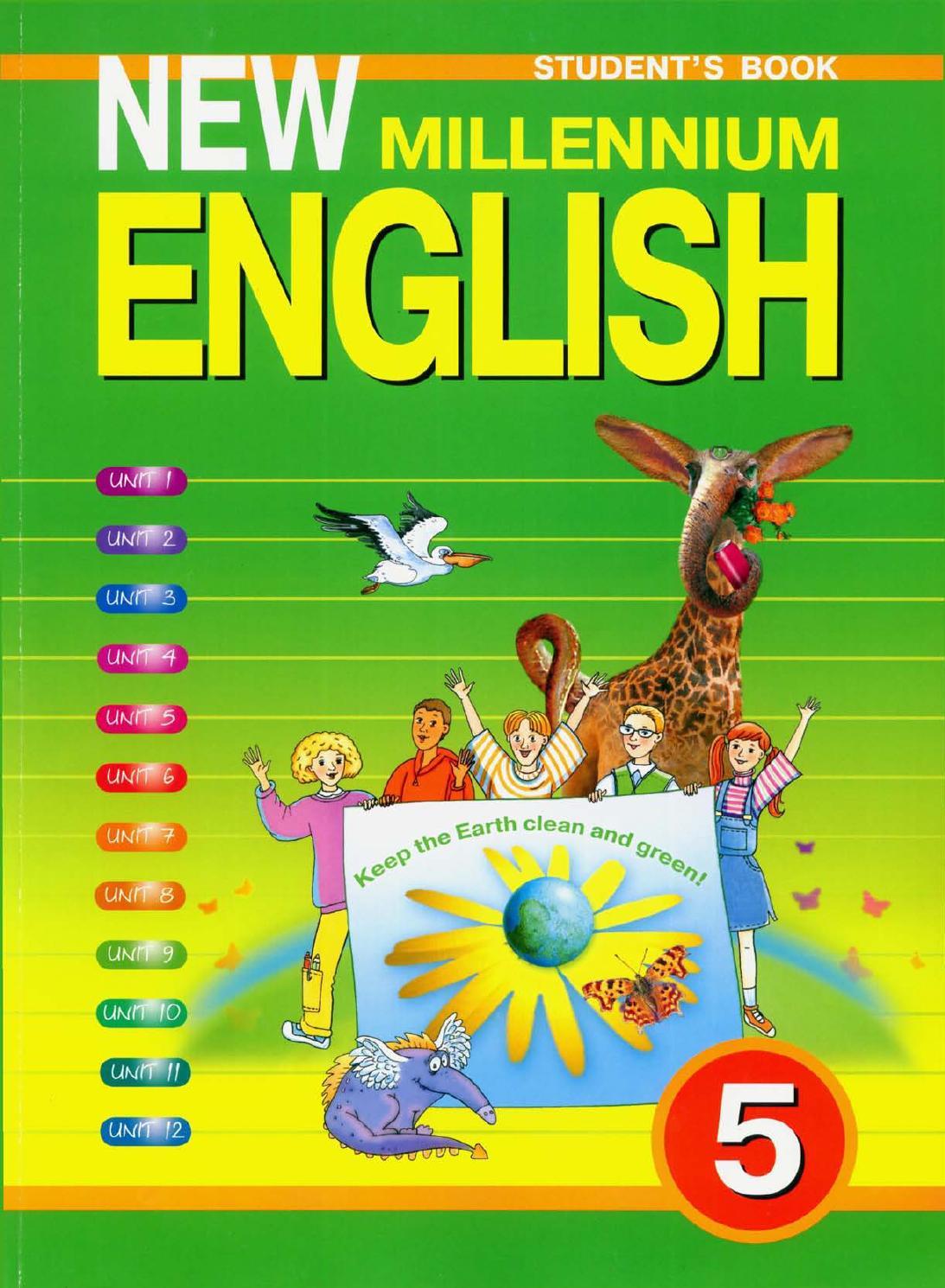 Гдз по английскому языку 5 класс деревянко карпова