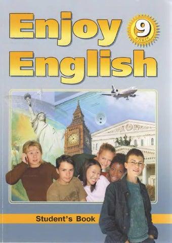 ГДЗ по английскому языку 2 класс Биболетова ENJOY ENGLISH