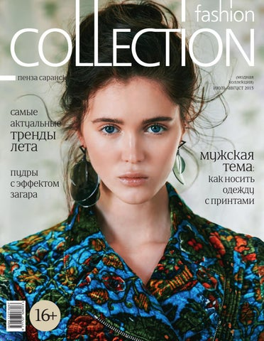 Fashion collection penza august 2015 by Fashion Collection Пенза - issuu 37b88583f15b1