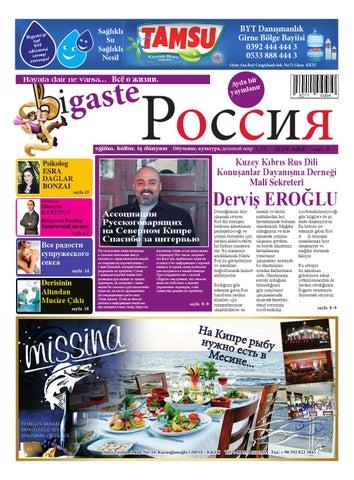 18 Ağustos - Rusyada hangi tatil Rusyada tatil takvimi