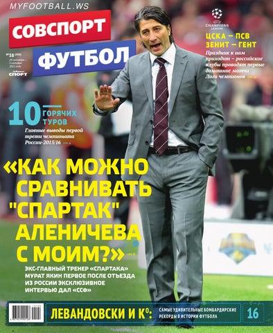 Клубный костюм ювентус 09- 10
