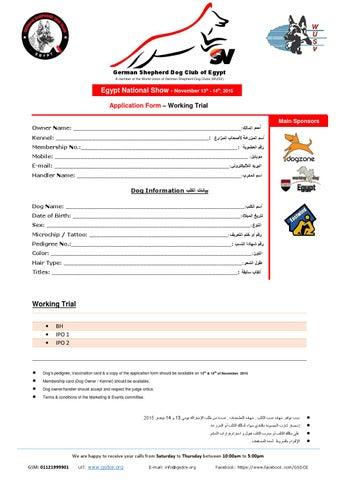 Application Form German on german documents, german cv, german brochure, german background,