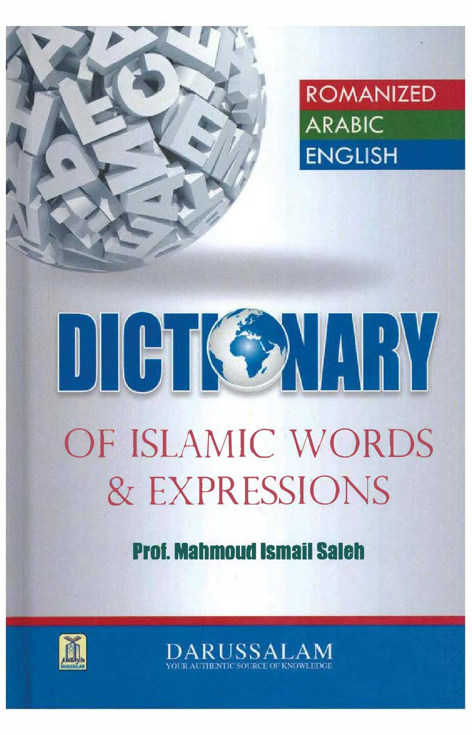 English dictionary of islamic words expressions by Mohamed