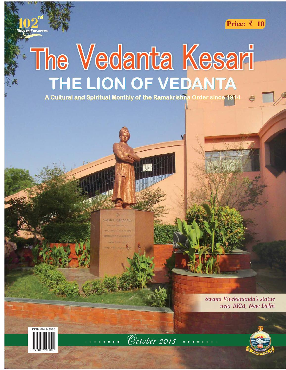 The Vedanta Kesari October 2015 issue by Sri Ramakrishna