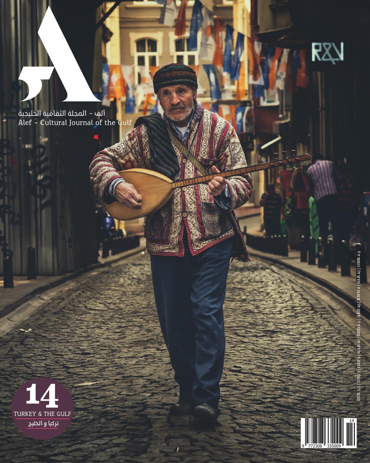 9d80db5b76f3b Alef magazine  14 by Alef Magazine - issuu