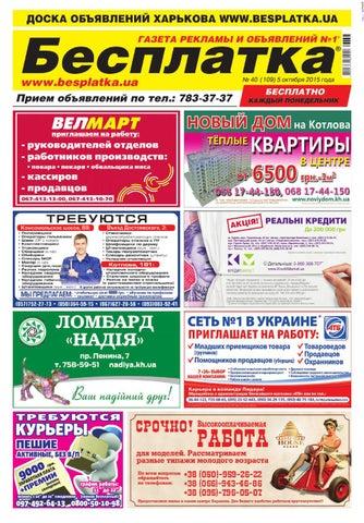 c6656ae-kartridzh-original-levoberezhniy