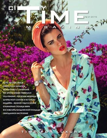 da438ac7c807 ЛЕТО 2015 Timecity 2 2015 s by TimeCity Magazine - issuu
