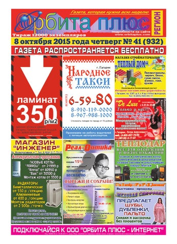 Московский комсомолец частные объявления подать объявление о продаже автомобиля в г.уфа