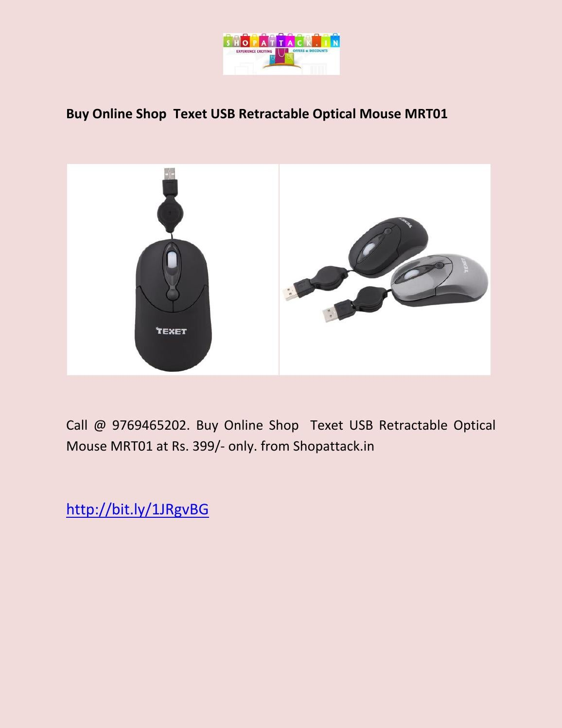 Buy online shop texet usb retractable optical mouse mrt01 for Pages to buy online