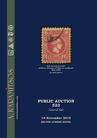 Briefmarke Yvert Und Tellier Nr a6 Belgien Briefmarke Belgium 949 N