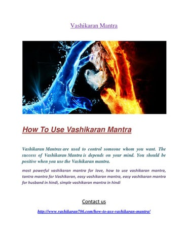 How to use vashikaran mantra by Priya Agrawal - issuu