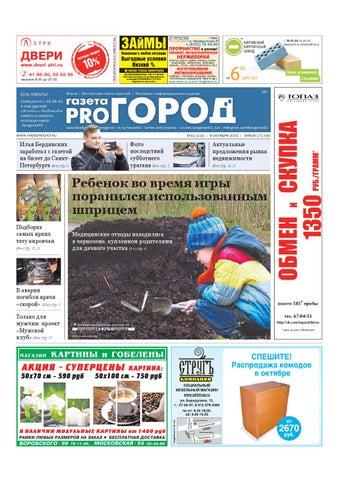 Вулкан играть на телефон Сосногорск поставить приложение Казино vulkan Вытегра скачать