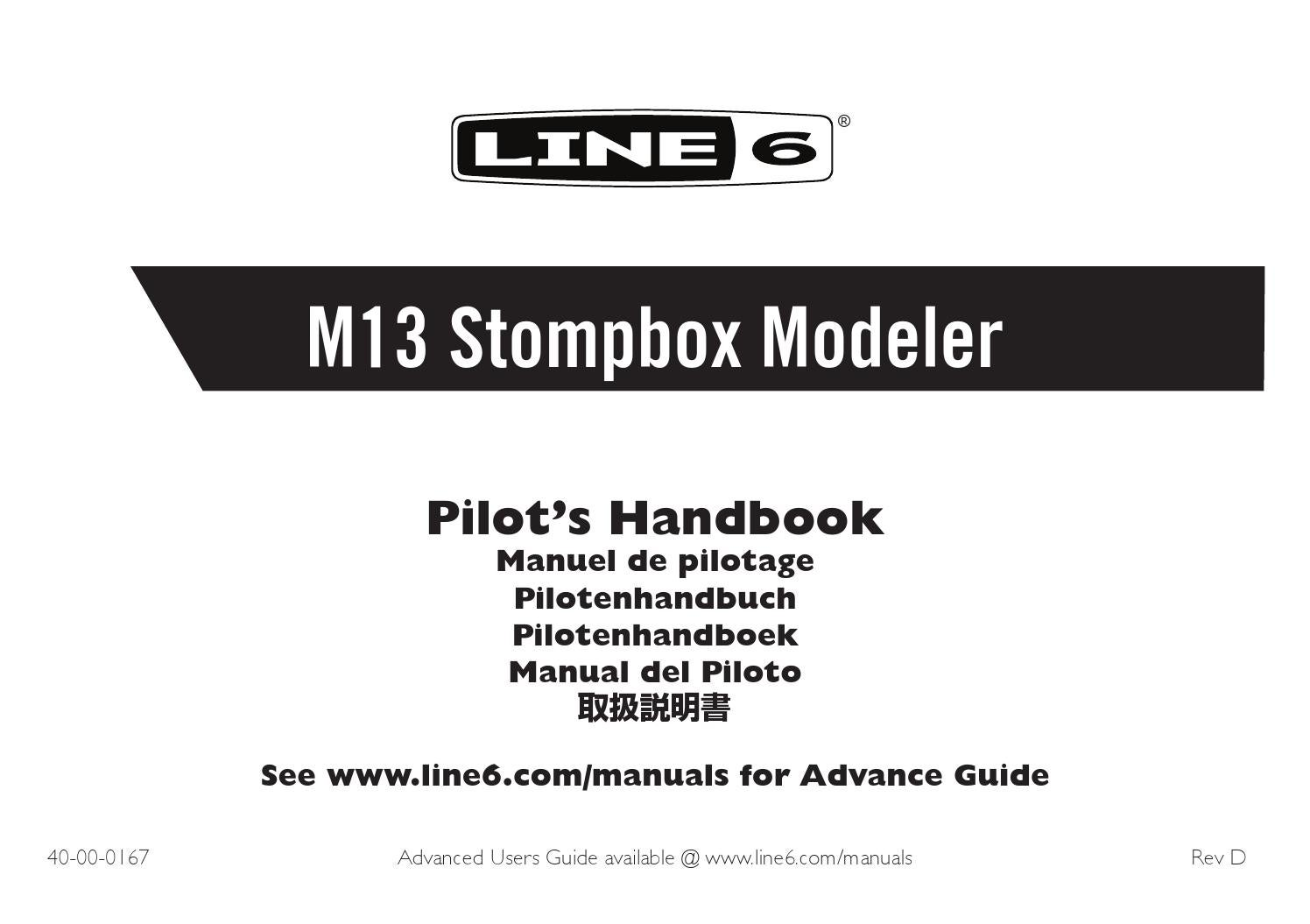 M13 stompbox modeler users manual english ( rev d ) by Bobby Blades - issuu