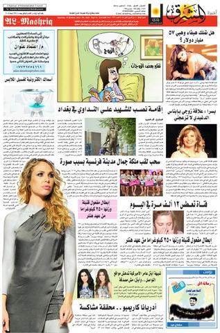 6fc47e581 3320 AlmashriqNews by Al Mashriq Newspaper - issuu