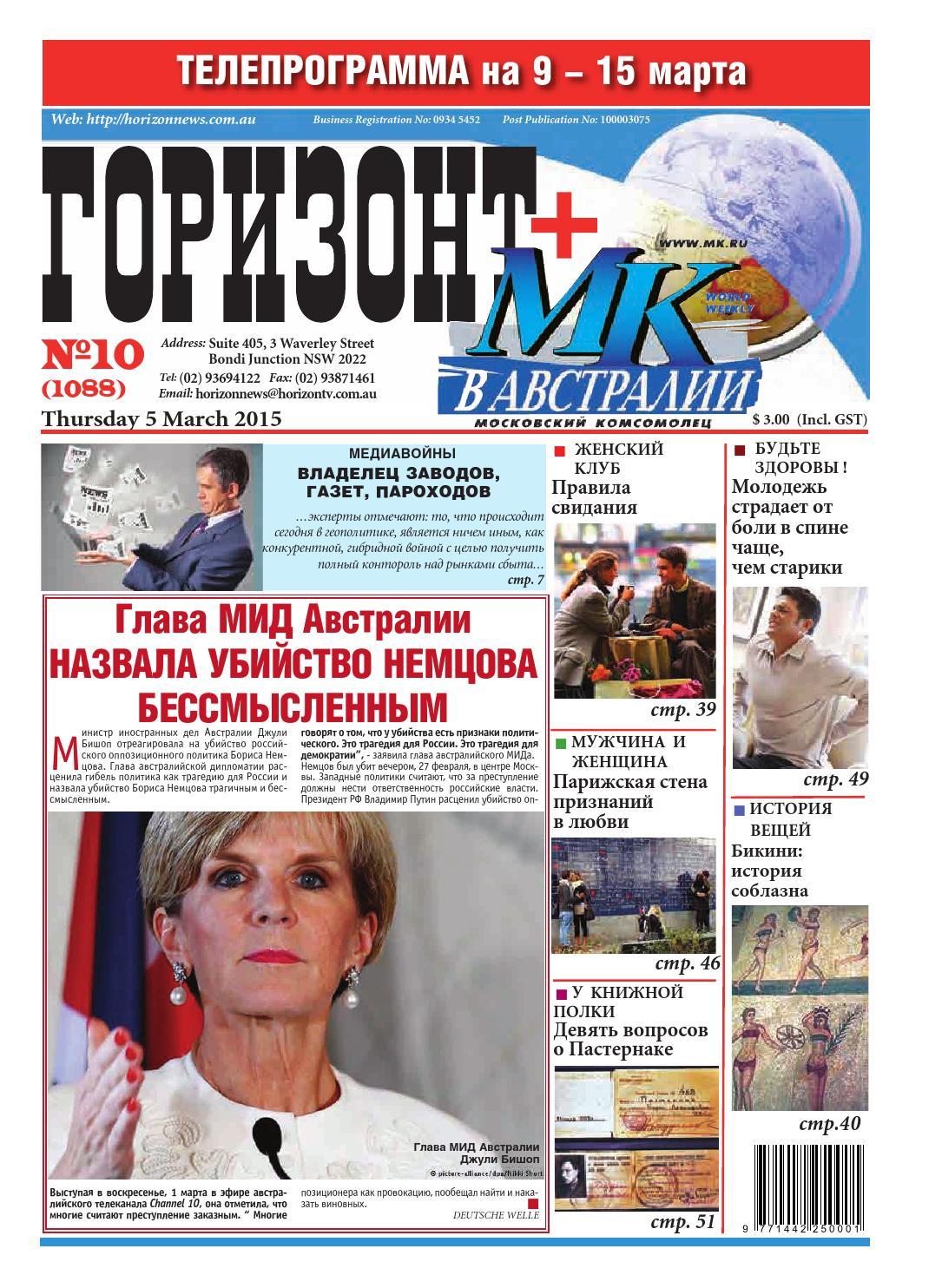 Соблазнительная Наталия Антонова В Лифчике – Другая Жизнь (2003)