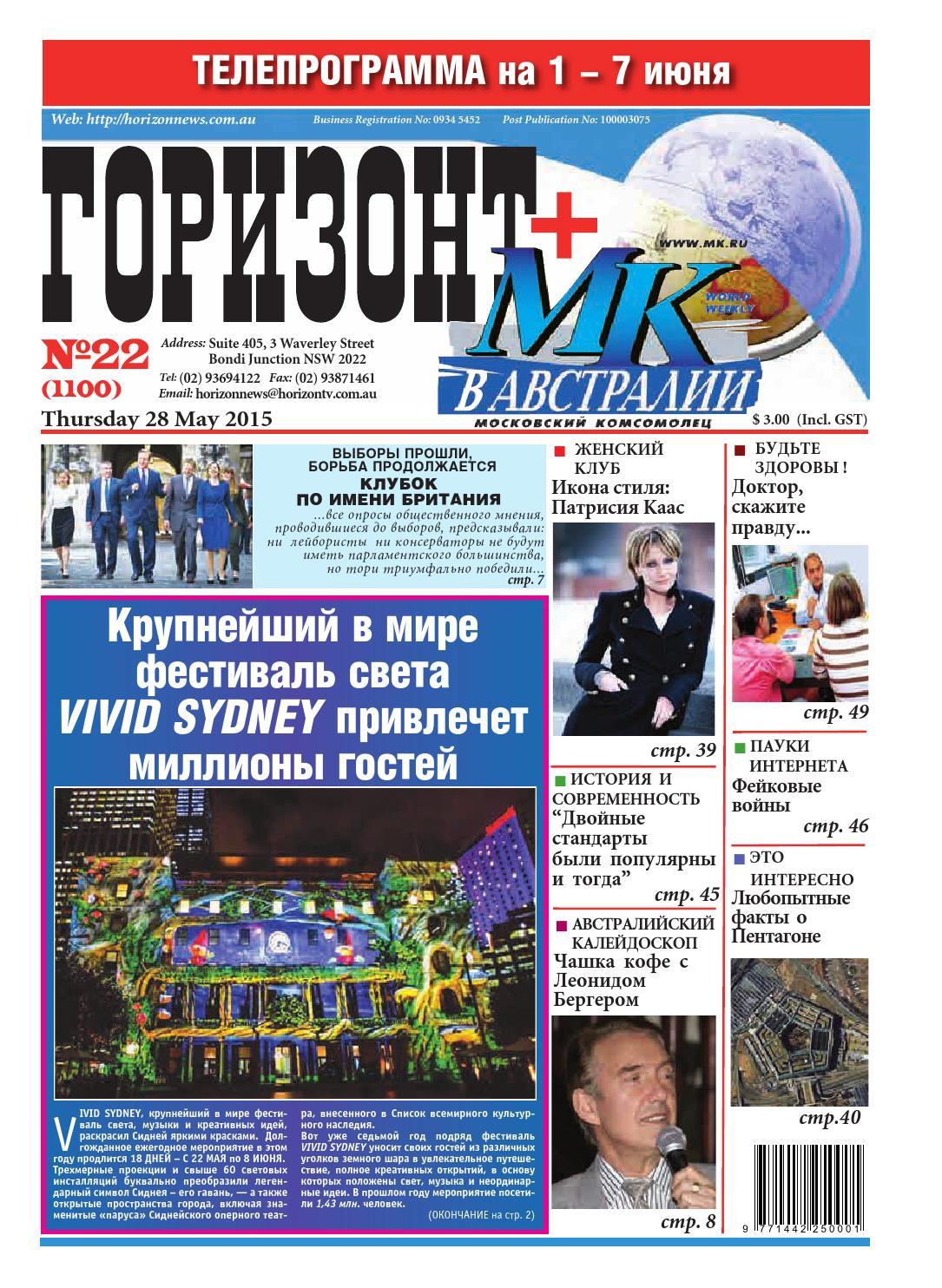 dosug-cheboksari-zaklyuchennuyu-svyazali-polotentsami-zatknuli-rot-devushki