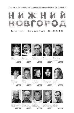Ольга Мелихова В Прозрачной Ночнушке – Два Гусара (1984)