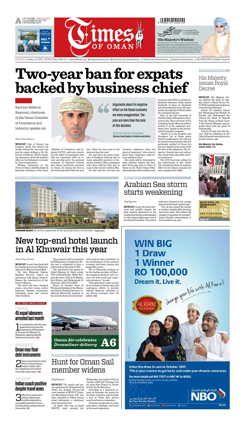 Times of Oman - October 12,2015 by Muscat Media Group - issuu