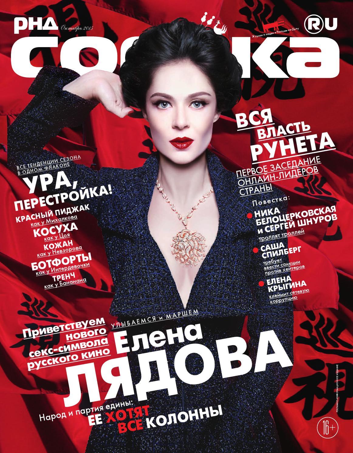 Секс втроём по-русски