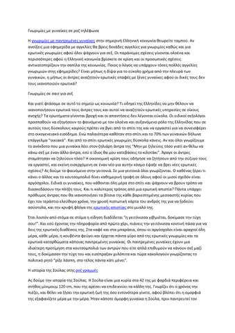 τουρκικές ιστοσελίδες γνωριμιών στην Αυστραλία