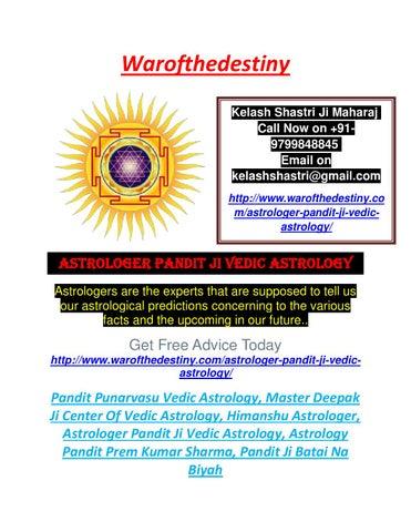 pandit punarvasu astrology